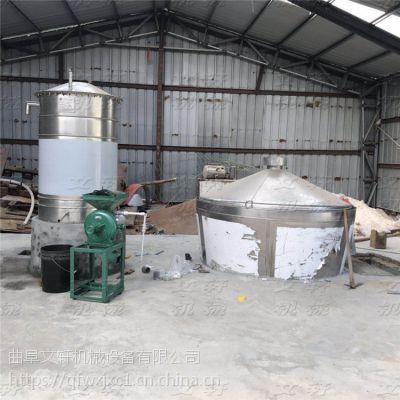 厂家可上门定做 小型白酒蒸馏锅 家用高效烧酒锅