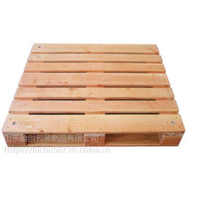 济宁哪里生产木托盘,优质杨木托盘,买松木托盘厂家到济宁