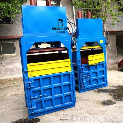 江西直营废塑料打包机 新型液压易拉罐压缩打包机
