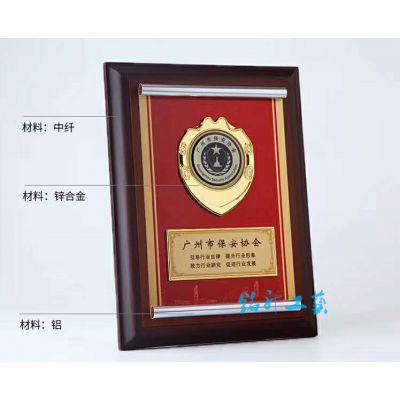 广州保安协会木质奖牌定制,实木优秀经销商牌匾定制,供应大量金箔银箔奖牌,免费排版设计