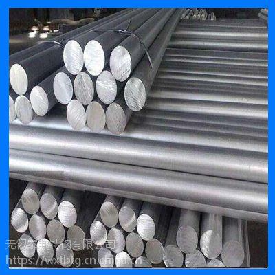 无锡供应5052H112/7050T7451纯铝板 纯铝排 铝棒 定做非标铝材
