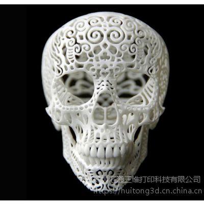 供应汇通三维打印HTKS0255家用碎冰机塑胶手板模型3D打印加工