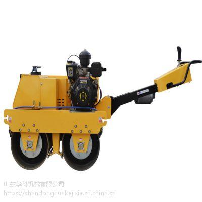 山东华科机械 小型压路机单价 小型压路设备