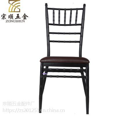 酒店家具加工定制华丽宴会椅 浪漫户外婚庆椅来图来样 快速打样