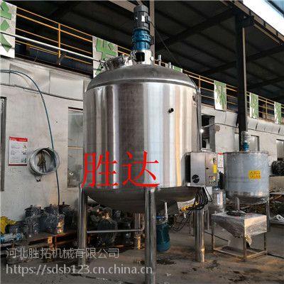 河南sd-ytjbg双层电加热搅拌罐500升电动车用尿素搅拌罐