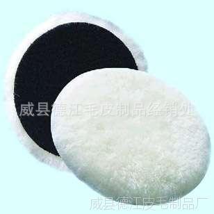 厂家直销羊皮毛一体精品自粘式羊毛球3寸皮毛一体羊毛球