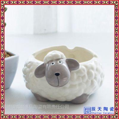 创意简约陶瓷烟灰缸 多功能家用仓鼠食盆 烟灰缸厂家定做批发