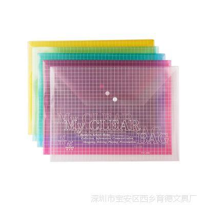 批发纽扣袋 纽扣文件袋FC209-18C透明彩色钮扣文件袋票据整理袋