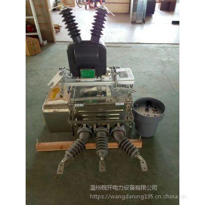 专业提供优质断路器ZW20-12FG/630