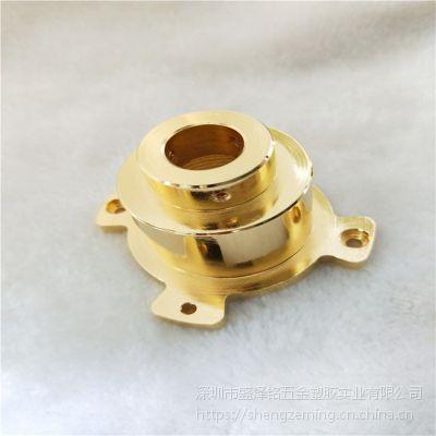 五金电镀厂 铝合金电镀24K黄金 镀厚金加工 深圳镀金表面处理