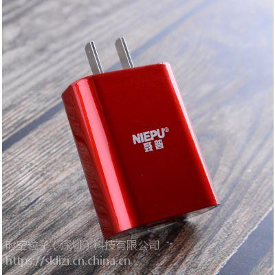 NIEPU聂普 高品质快速充电器 可贴牌定制OEM/ODM