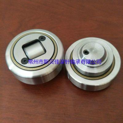 工厂直销4.057 MR.024 MR0024 复合滚轮轴承