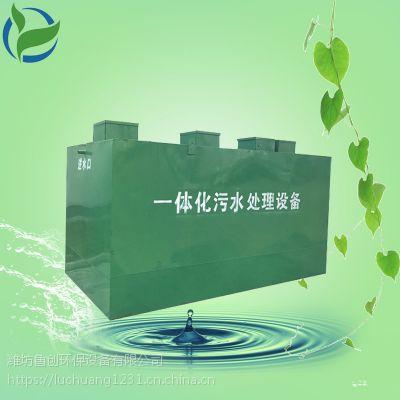2019鲁创定制西安污水处理设备厂家,小型工业一体化污水处理成套设备
