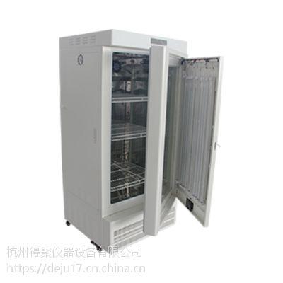 杭州得聚LRH-400A-LG3/LED光照培养箱(5℃~65℃)400L培养箱