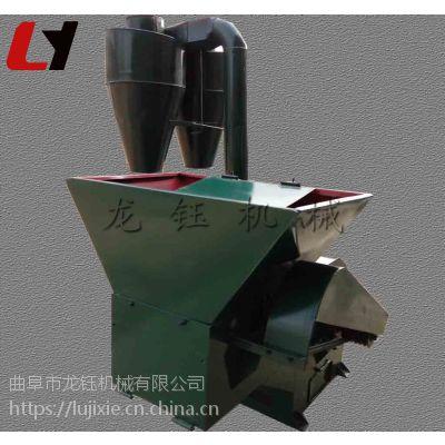 加厚型地瓜秧粉碎机 高效自动进料粉碎机电机架子