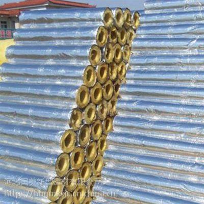北京大兴电厂高温玻璃棉管壳价格离心玻璃棉管壳价格