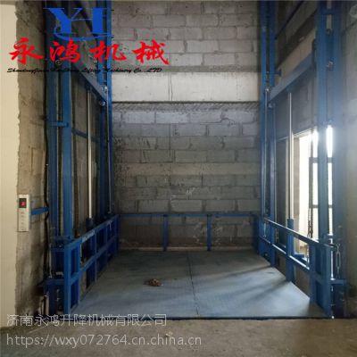 江西货梯升降机,货物升降平台多少钱