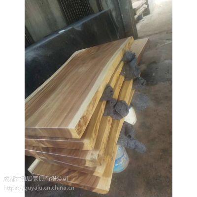 重庆实木床,沙发,大板桌古典家具厂家