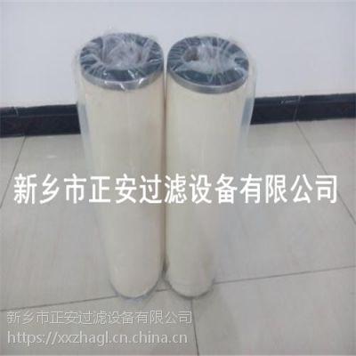 聚结滤芯21CC1224-150*710油滤芯