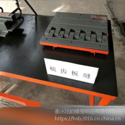 80型伸缩缝/D80型伸缩缝材质/平南县产品一站式网络销售