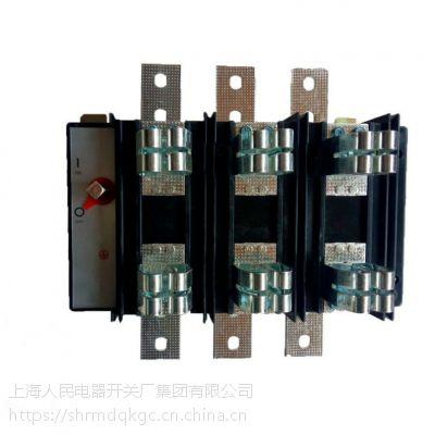 QSA-1250/3 1250a上海人民隔离开关熔断器组