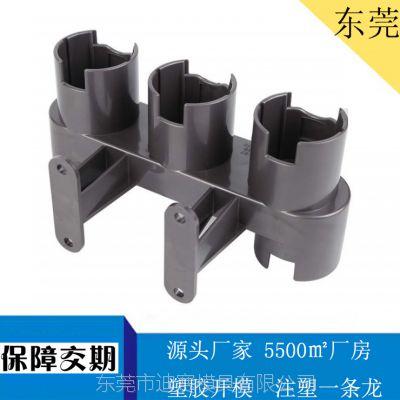 塑料注塑模具加工厂设计制作塑胶外壳开模注塑ABS塑料制品成型加工生产