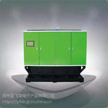 1吨电蒸汽锅炉_电加热蒸汽锅炉_电热蒸汽发生器_厂家_价格