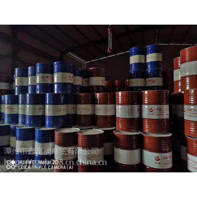 漳州诏安县龙海市长城大桶液压油销售处