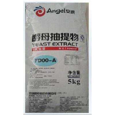 豫兴批发食品级酵母抽提物价格 增味剂