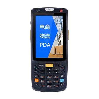 供应idata95V移动智能终端PDA物流快运智能制造资产管理移动执法仓库管理食品追溯手持终端PDA