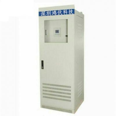 鸿伏60KW太阳能逆变器 DC384V转AC380V离网储能光伏逆变器稳定性好