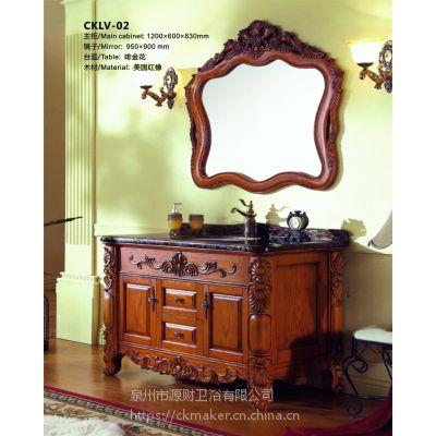 e 创客中美科勒ckmaker cklv-02 红橡实木浴室柜