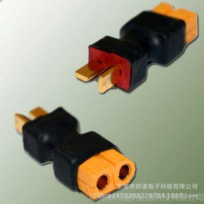其他插头  XT60转T插充电转换插头  XT60转T插充电转换插头
