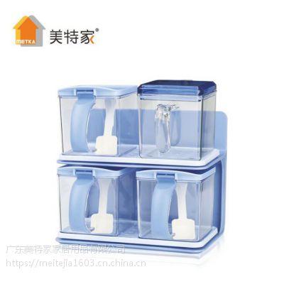Metka厨房家居用品透明厨房调味盒 广东礼品厂家专业生产