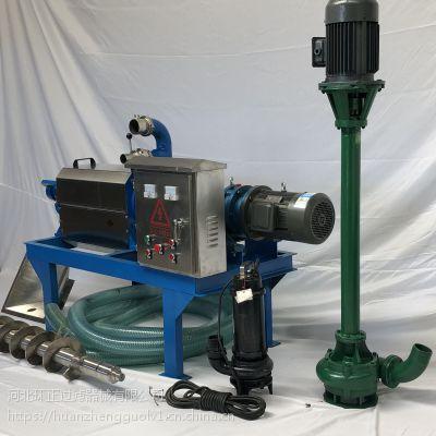 新型猪粪固液分离器牛粪螺旋挤压机畜牧粪便处理机养殖场专用设备