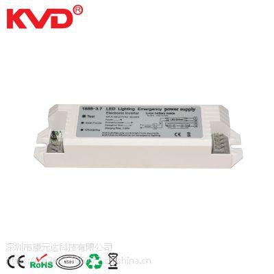 KVD188B LED优质节能灯具应急电源 18W应急3小时