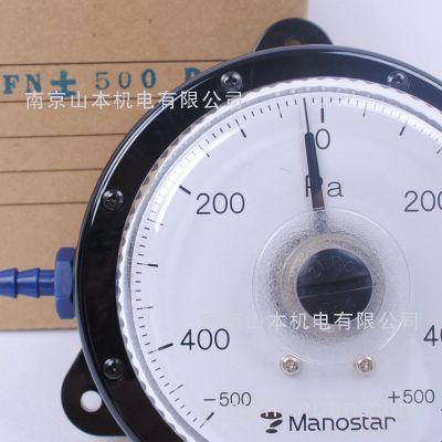 供应山本电机MANOSTAR株式会社微差压计W081系列
