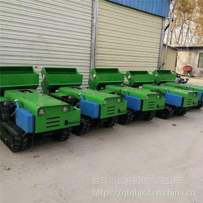 果园开沟机施肥机 小型自走式开沟机 果园自走式旋耕回填机
