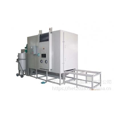 海恩特铝压铸机件自动喷丸机厂家