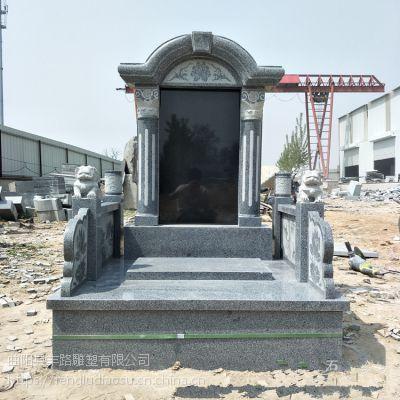 石雕家族墓碑 定做二龙戏珠石碑 大理石刻字墓碑