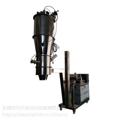 炭黑真空上料机 石墨粉感应式吸料机
