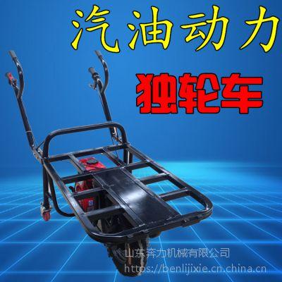蔬菜基地拉菜小板车 动力运输车 奔力DL-MX8