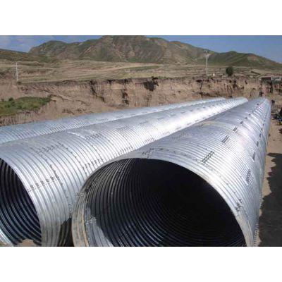 工程材料衡水力能 波纹涵管热镀锌波纹涵管厂家 新疆涵管 生产厂家 力能涵管