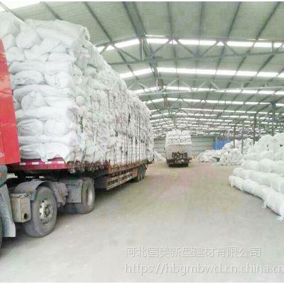 厂家销售高温硅酸铝板 隔音 佳木斯甩丝硅酸铝毯