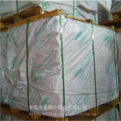 食品防油纸厂家 防水防潮防油纸 蛋糕杯专用纸 烤箱垫纸