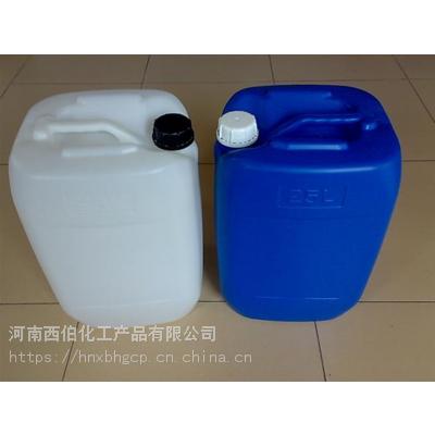河南醋酸甲酯厂家 优级品醋酸精甲酯高含量99.99