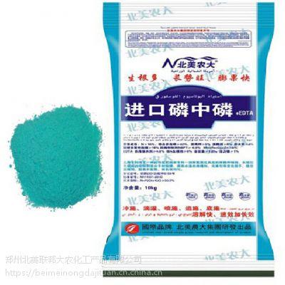 进口磷中磷专用型特效磷肥全水溶肥高端磷肥料冲施肥批发20kg/袋
