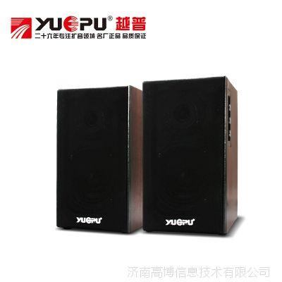 越普增强版对箱2.0有源多媒体音箱木质书架教学HIFI音响6.5接口