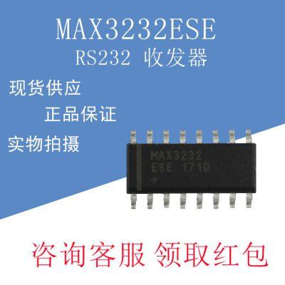 驱动器,接收器,收发器 Maxim MAX3232ESE+ 通信IC
