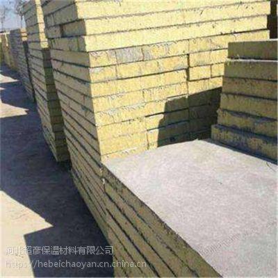 商丘市 墙体专用防火岩棉复合板6个厚4公分一立方